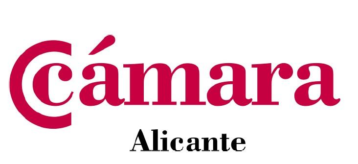 Logo Cámara Alicante
