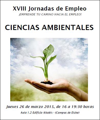 JE Ciencias Ambientales 2015